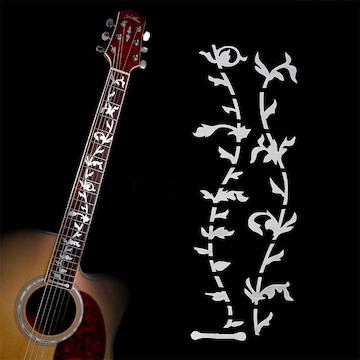 ギター指板 ステッカー【シルバー】