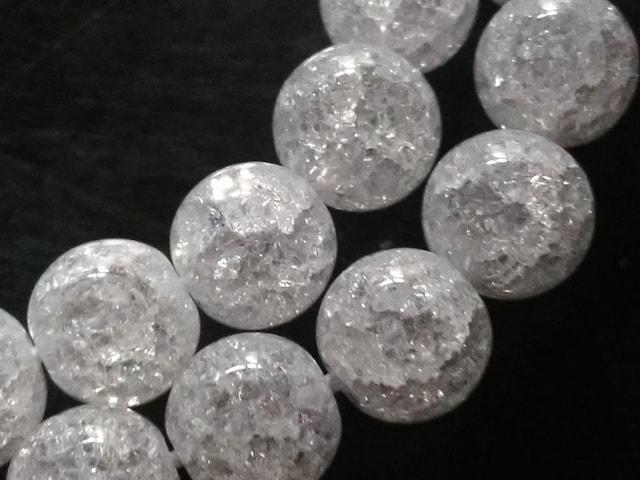 天然石★クラック水晶 ラウンド8mm 半連
