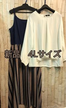新品☆4L♪秋色セットアップ♪ワンピース&ブラウスセット☆j784