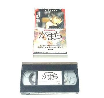 かまち/VHS/山田かまち/メイキング/セル用/Lead/アイドル/レア