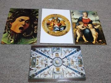イタリア購入ウフィツィ美術館ポストカード4枚★絵画アート