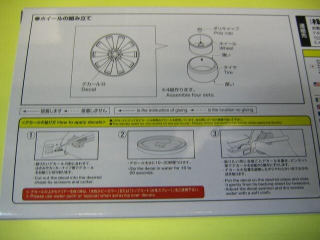 アオシマ 1/24 ザ・チューンドパーツ No.75 ファブレス ジェネシス 20インチ < ホビーの