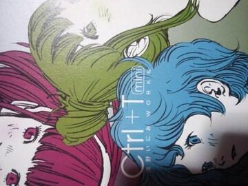 浅野いにお短編&カラーイラスト集「浅野いにおWORKS Ctrl+T」