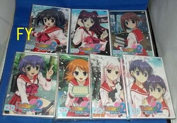 DVD「To Heart 2」初回限定版 全7巻セット