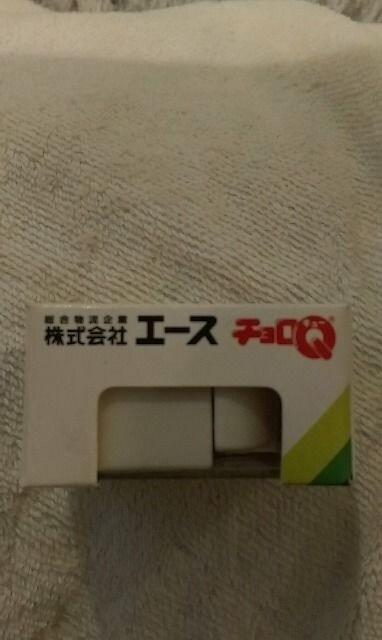 ★チョロQ★新品未使用★株式会社エース★ < ホビーの