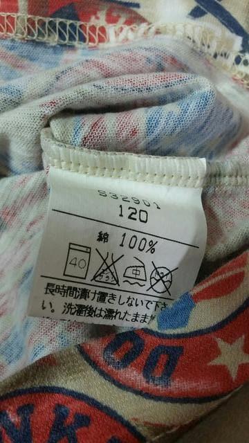 ムージョン購入☆DonkeyJossy☆日本製☆新品同様☆タンクトップ☆120 < ブランドの
