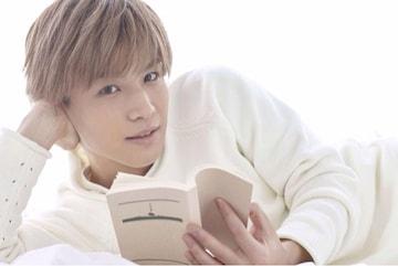 【送料無料】三代目JSB岩田剛典 最新写真フォト10枚セット F