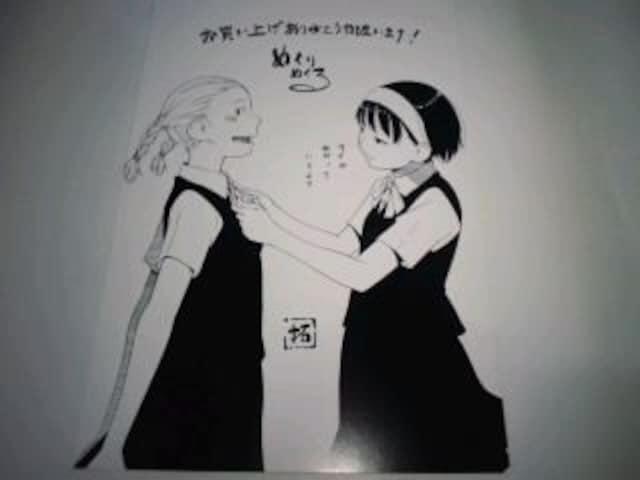 めくりめくる非売品メッセージペーパーイラストカード < アニメ/コミック/キャラクターの
