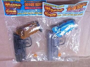 FULLCOCK/アルゴ舎 高木式弐〇壱九年式爆水拳銃セット