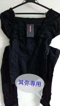 PN蝶々柄パフスリBL◆ロリィタ/姫系◆定価10500円/30日迄の価格即決