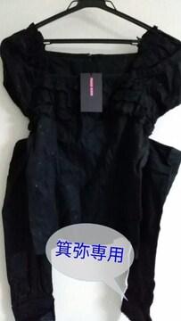 PN蝶々柄パフスリBL◆ロリィタ/姫系◆70%オフ/18日迄の価格即決