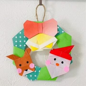 ミニ折り紙クリスマスリース/ハンドメイド/サンタとトナカイ