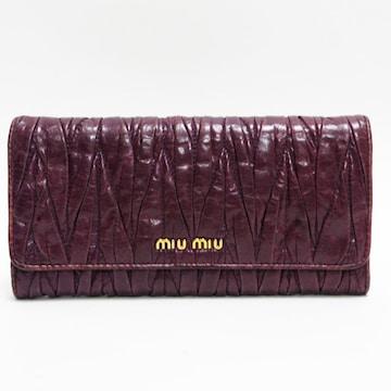 miumiu ミュウミュウ 長財布 マテラッセ レザー紫 良品 正規