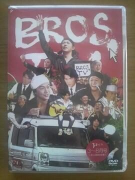 福山雅治 BROS.TV DVD 2012年3月〜8月号 未開封