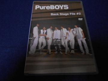 【中古DVD】PureBOYS Back Stage File#2