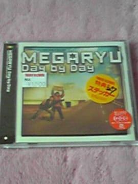 MEGARYU Day by day新品同様
