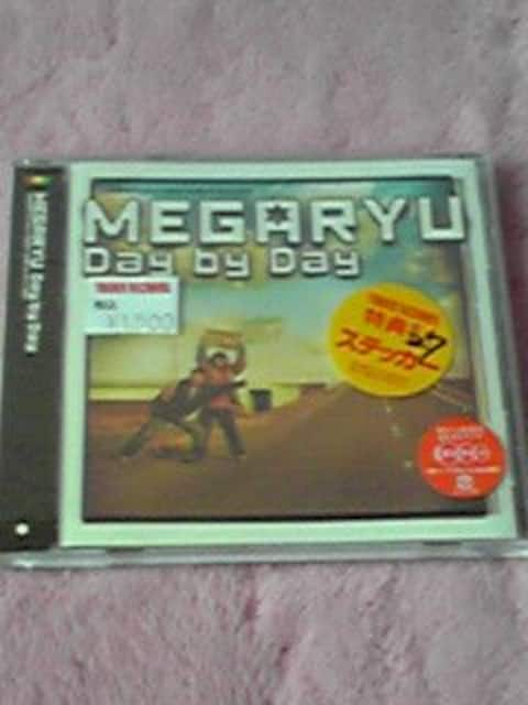 MEGARYU シングル Day by day 新品同様 即決  < タレントグッズの