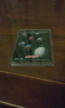 仮面ライダーカード
