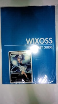 WIXOSS selector FIRST GUIDE&ドロー・ツー カード