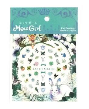 ミュウガール Mew Girl ネイルシール/EARTH GREEN