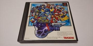 PS/【2本迄送料180円!!】新世代ロボット戦記/ブレイブサーガ