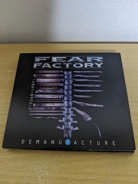 FEAR FACTORY(フィアファクトリー)2枚組「DEMANUFACTURE」インダストリアル・メタル