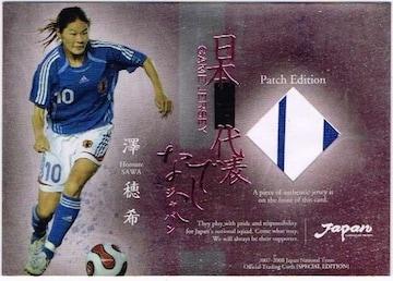 澤穂希 2007 日本代表 パッチカード 24of30 キラ加工