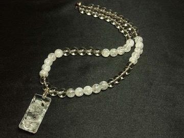 浮彫銀龍水晶プレート&本水晶&クラックネックレス 開運天然石数珠
