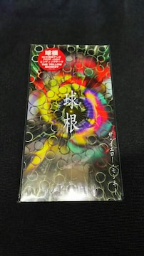 THE YELLOW MONKEY◆球根◆8cmCDS◆非売品◆