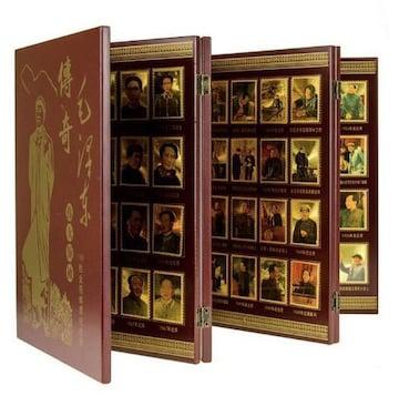 大特価!毛沢東主席 金箔切手188枚豪華フルセット 限定品