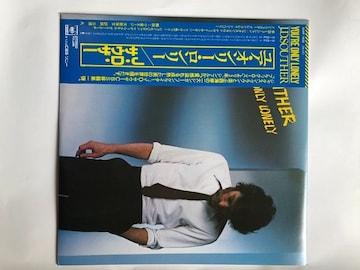 LPレコード、ユア・オンリー・ロンリー/J・D・サウザー