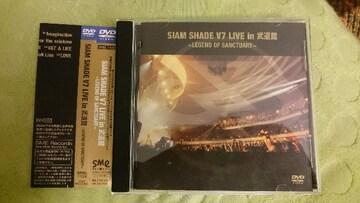 SIAM SHADE「V7 LIVE in 武道館」DVD/帯付/DETROX
