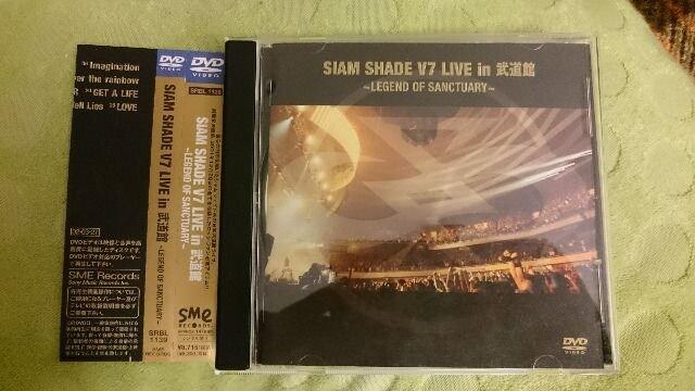 SIAM SHADE「V7 LIVE in 武道館」DVD/帯付/DETROX  < タレントグッズの