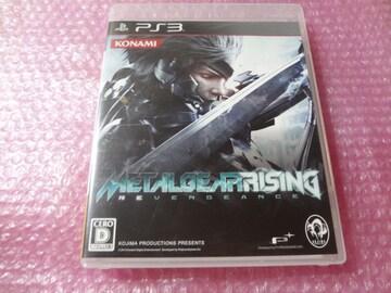 堀PS3 メタルギア ライジング