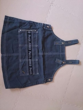 100 ジャンパースカート グレー Petit JUNKO