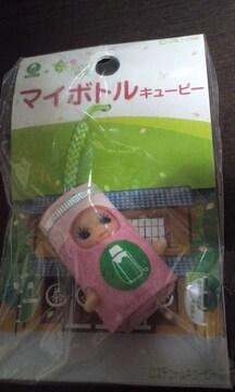 茶Bar限定 マイボトルキューピー  未使用品