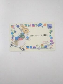 NEXT図書カード500円分 新品・未使用