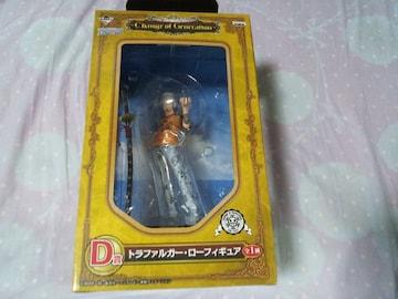 ワンピース トラファルガー・ロー D賞 一番くじ A賞