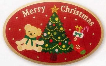 キュートクリスマス《クリスマスベア》★16枚☆大きめキュートギフトシール