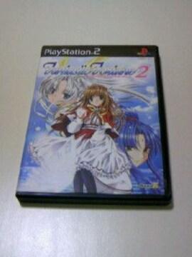 即決 PS2 ファンタスティックフォーチュン2 サントラCD 同梱版/プレイステーション2 乙女ゲーム