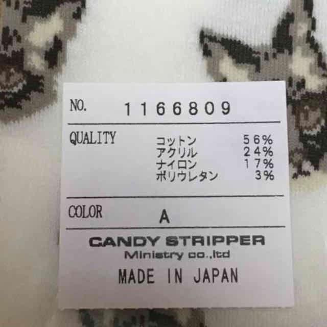 キャンディストリッパー・CATCATCAT猫フェイスソックス。白 < ブランドの
