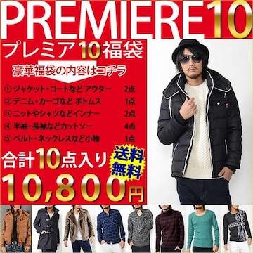 【送料無料】福袋 数量限定 PREMIERE10 2020福袋 新品Mサイズ