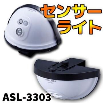 センサーライト スマイルキッズ ドア用 ASL-3303 LED 玄関 人感 電池式