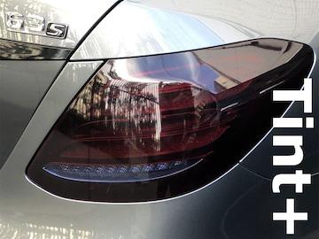 Tint+何度も貼れる ベンツW213  テールランプ スモークフィルム