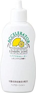 【新品未使用】ヘアアクセルレーター レモンライム 150mL