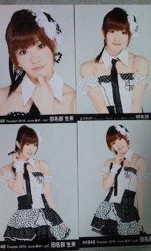 AKB48 田名部生来 2010.June コンプ