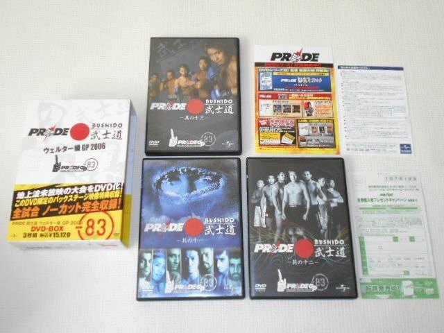 DVD★PRIDE 武士道 ウェルター級GP 2006 DVD-BOX 3枚組 帯付  < CD/DVD/ビデオの