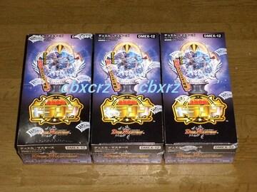 ドラリンパック未開封3BOX DMEX12 デュエルマスターズ