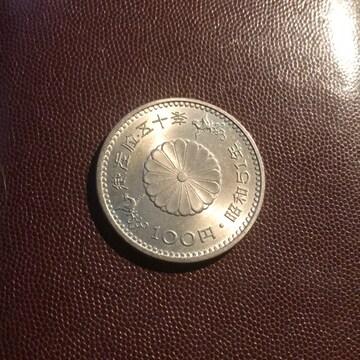 記念コイン、、、、