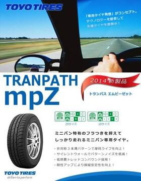 ★185/60R15 緊急入荷★TOYO TRANPATH mpZ 新品タイヤ 4本セット